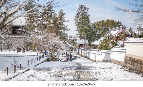 Landscape photo of the beautiful winter scene seen in Kyoto City's Nanzenji Temple in Japan after a rare heavy snowfall during a cold winter.