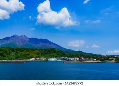 landscape of Sakurajima island in Kagoshima Japan