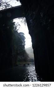 Landscape of Takachiho Gorge of Miyazaki Prefecture of Japan
