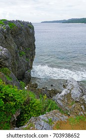 Landscape view of Cape Hedo, the northernmost point on Okinawa Island, Japan