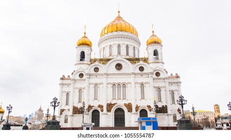 Landscape view of Cathedral Of Christ Savior In winter day, Moscow church temple and Patriarshy bridge, The Cathedral of Christ the Saviour is famous Christian landmark In Moscow city, Russia.