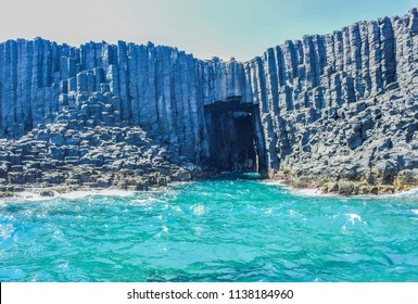 Landscape View of The Famous Blue Cave (Hole) And Columnar Basalt On the Coastline of  Xijiyu Island, The South Penghu Marine National Park, Wangan, Penghu, Taiwan
