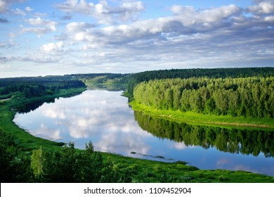 "Landscape view on the bend of Daugava river from sightseeing tower located in Vasargeliski, Naujene parish, Daugavpils district, Latgale region, Latvia, which is a part of Nature Park ""Daugavas Loki"""