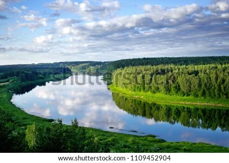 Landscape view on the bend of Daugava river from sightseeing tower located in Vasargeliski, Naujene parish, Daugavpils district, Latgale region, Latvia, which is a part of Nature Park âDaugavas Lokiâ