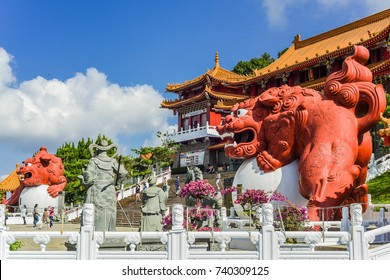 Landscape View of Wen Wu Temple at Sun Moon Lake, Nantou, Taiwan