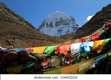 Landscape in West Tibet, Kailash Kora Trek, China