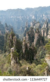 Landscape of Zhangjiajie. Taken from Old House Field. Located in Wulingyuan Scenic and Historic Interest Area which was designated a UNESCO World Heritage Site as well as AAAAA scenic area in china.