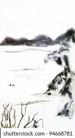 Landscape--A traditional Chinese Painting