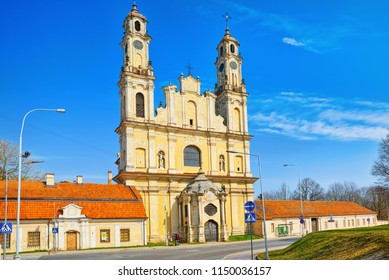 Landscapes of the Old City of Vilnius- is central and historical part of Vilnius.Lithuania.