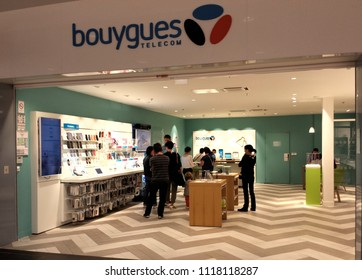 Lanester, France - June 18, 2018: People queuing at mobile phone store of Bouygues Telecom in shopping mall at Lanester, Brittany, France. Bouygues is one of the biggest technology groups in Europe.
