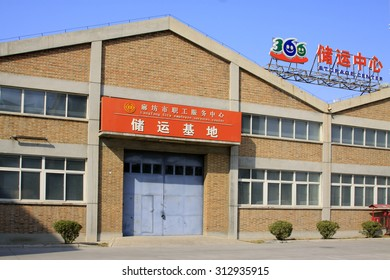 LANGFANG CITY - MARCH 12: 366 online shop storage and transportation center, March 12, 2015, Langfang City, Hebei Province, China.