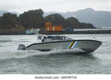 LANGKAWI, MALAYSIA - 20 MARCH 2017: Malaysian customs boat performs in conjunction with LIMA Expo