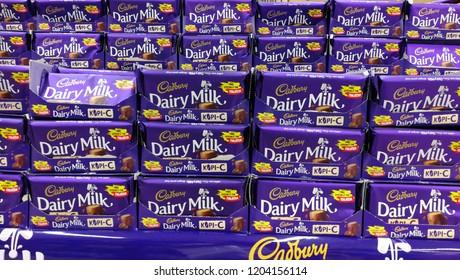 1000 Chocolate 2018 Stock Images Photos Vectors Shutterstock