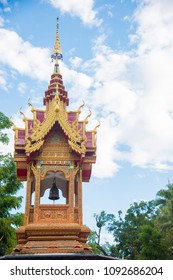 Lanna style bell tower is located in the west of Wat Ram Poeng (Tapotaram), Chiang Mai, Thailand.