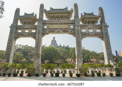 Lantau Island, Hong Kong - January 20th 2017: The Ngong Ping Piazza arch leading to Po Lin Monastery and the Tian Tan Buddha also known as the Big Buddha.
