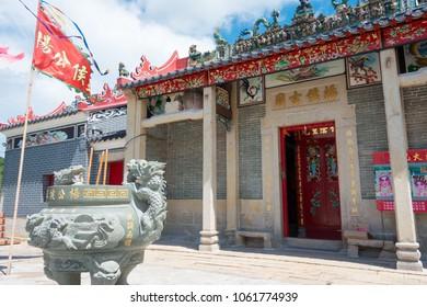 Lantau Island, Hong Kong - Jun 10 2017: Yeung Hau Temple at Tai O fishing Village in Lantau Island, Hong Kong. a famous historic site.