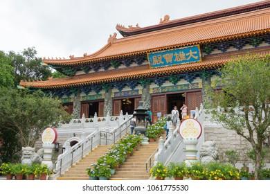 Lantau Island, Hong Kong - Jun 09 2017: Po Lin Monastery in Lantau Island, Hong Kong. a famous Tourist spot.