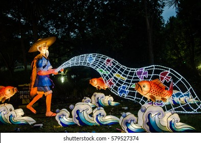 Lantern Festival at the Auckland Domain, New Zealand