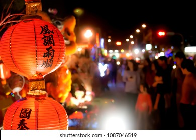 The lantern festival of Chinese New Year in Taiwan. The meaning on the lantern is Seasonable weather for crop raising,the country flourishes and people live in peace.