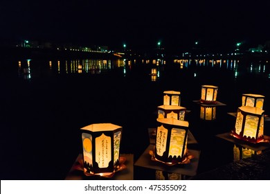Lantern Floating Ceremony / Numazu summer festival
