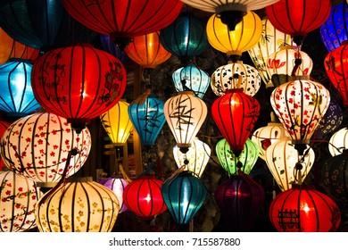 Lantern lighting on full moon night in Hoi An, Vietnam