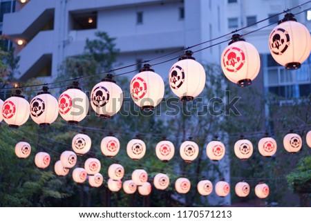 https://image.shutterstock.com/image-photo/lantern-tokyo-450w-1170571213.jpg