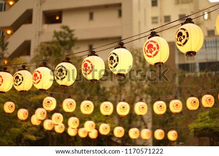 https://image.shutterstock.com/image-photo/lantern-tokyo-450w-1170571222.jpg