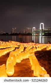 Lanterns at Beach for Marine Day