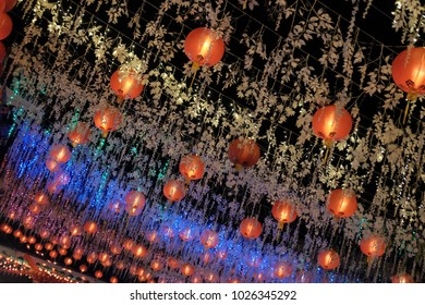 lanterns in china feast