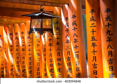 Lanterns at Fushimi Inari Taisha Shrine in Kyoto, Japan