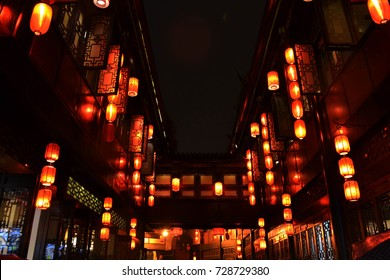 The lanterns surrounding shops and stores around the scenic Jinli Ancient Street of Chengdu.