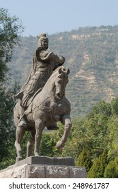 LANZHOU, CHINA - SEP 29 2014: Statue of Huo Qubing, Lanzhou, Gansu, China. was a distinguished military tactician of the Western Han dynasty.