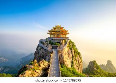 Laojun Mountain, Luoyang, Chinese Taoist Holy Land
