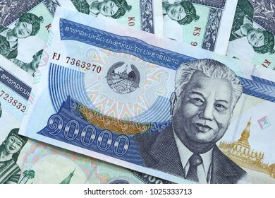 Laos money kip banknotes