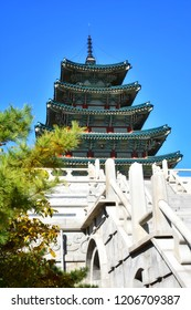 Large 5-storey ancient Korean architecture on The national folk museum of Gyeongbokgung palace or Gyeongbok palace is located in northern Seoul, South Korea on the autumn season,Oct 2018.