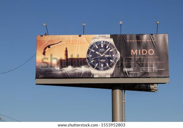 large-billboard-advertisement-swiss-mido
