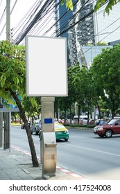 Large blank, empty, white billboard isolated
