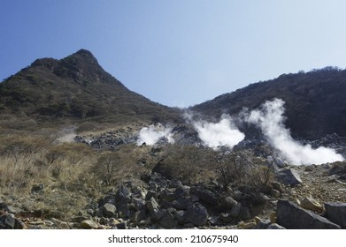 Large Boiling Valley Raising A Plume Of Sulfur