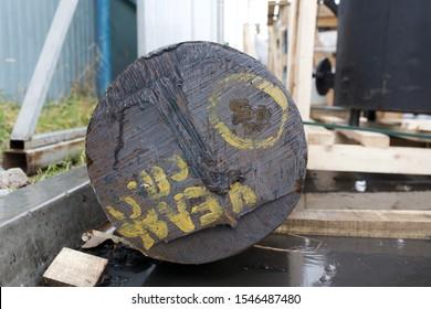 Large diameter carbon steel steel forgings
