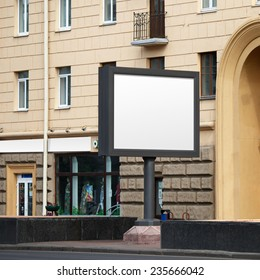 Large horizontal billboard above the road. Clipping path. Shallow depth of field.