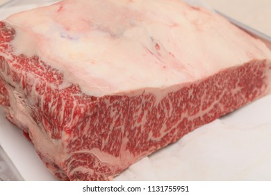 A large meat block