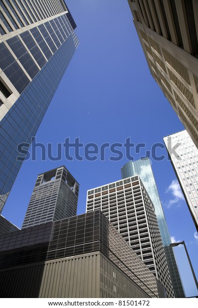 Large Modern Buildings Downtown Blue Sky Stock Photo (Edit Now ...