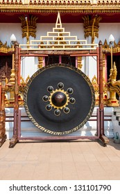 large nipple gong at a Buddhist temple in Thailand