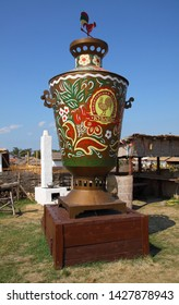 Large Russian samovar in the yard of a rural house, Krasnodar region, Russia, July 15, 2012. Exhibition Complex Ataman. Kuban Cossack culture and history