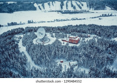 Large satellite dishes, communication technology, radio telescope in frozen Russia landscape