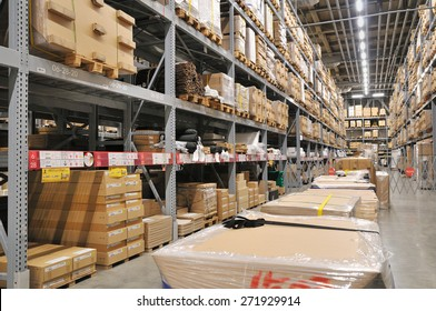 It is a large-scale logistics center of Japan