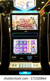 LAS VEGAS, NEVADA - DECEMBER 24: Slot machine in a public airport in Las Vegas, NV, on December 24, 2013.