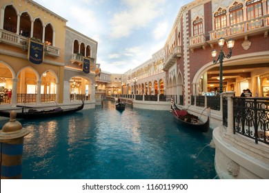 Las Vegas, USA, March 4, 2009: Interior views of the Grand Canal Shoppes within The Venetian luxury Hotel and Casino, Las Vegas, Nevada