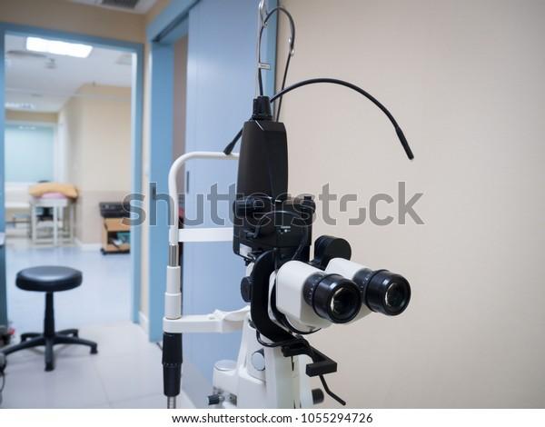 Laser Argon Ophthalmic Equipment Eye Examination Stock Photo (Edit