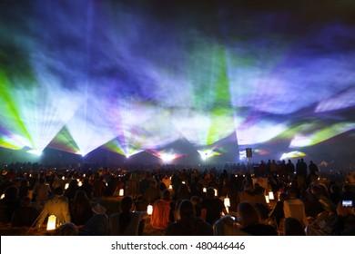 "Laser show ""Blazing Star"" on the Ostfildern in Germany on 08.21.2016"